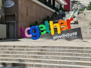 """Със специална програма: """"Пловдив 2019"""" финансира творците под тепетата"""
