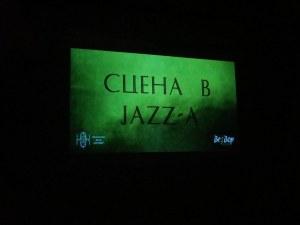 """Сцена в Jazz-a представя """"Мarket"""" от Теодора Георгиева с онлайн сценично четене и дискусия"""