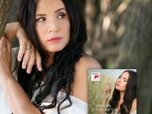 Соня Йончева празнува премиерата на нов албум