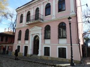 Етнографският музей с нова експозиция в сграда в Стария град