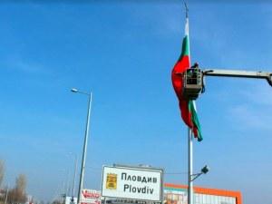 С над 400 нови знамена: Пловдив посреща националния празник