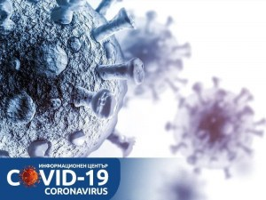 COVID кризата в цифри: 1822 заразени - 14,4% от тестваните