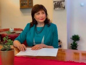 Медицински университет – Пловдив получи ново заслужено признание