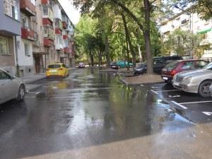 Проблемът с паркирането в Пловдив все по-голям, местата се дават след търг