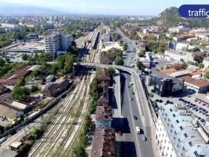"""Проектът за пробива под гарата в Пловдив е готов, изграждането му започва от """"Южен"""""""