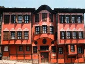 Регионален исторически музей–Пловдив с две експозиции на 3ти март
