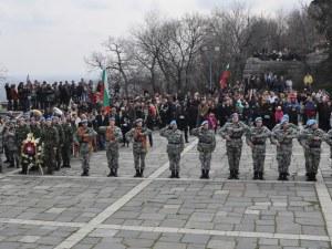 Голям празник е - 143 години свободна България