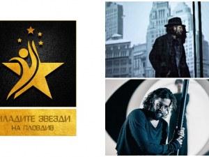 Младите звезди на сцената - Константин Еленков: Споделям тревогите и въздишките си с Пловдив