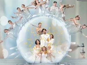 Мечтатели в бяло летят в Народния театър и Пловдивската опера