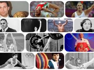 Българите в спортните зали на славата