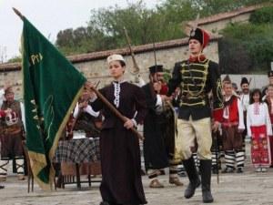 Два дни тържества в Клисура за 145 години от Априлското въстание