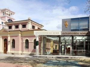 Царският цвят цинобър оживява в изложба на Археологическия музей в Пловдив