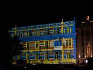 Кино и концерти за Деня на Европа в Пловдив