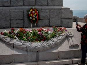 Пловдив отбелязва 76 години от края на Втората световна война
