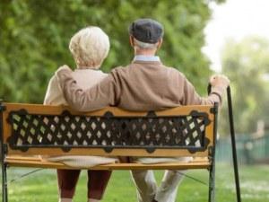 Пловдивчани са пети по продължителност на живот в България