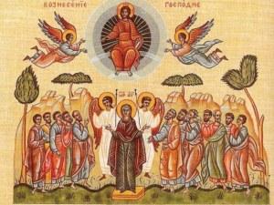 Православната църква отбелязва Възнесение Господне! Спасовден е