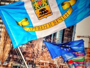 Търсят се важните за Пловдив книги и издания