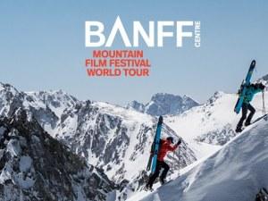 Канадският кинофестивал Banff Centre Mountain Film Festival отново пристига в Пловдив