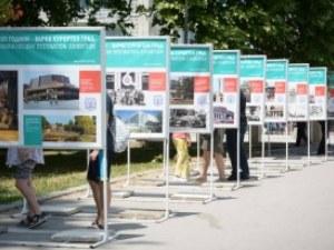 Пътуваща изложба показва в Пловдив 100-годишната история на Варна