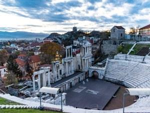 Къде да отидем във вторник в Пловдив