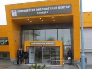 Обявяват нов конкурс за директор на Онкото в Пловдив, този път икономист не може да кандидатства