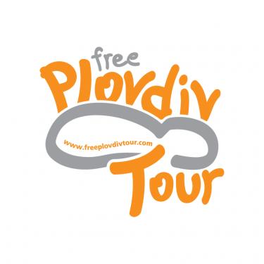 Фрий Пловдив Тур / Free Plovdiv Tour