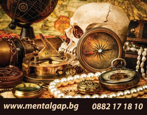 Ментал Гап / Mental Gap