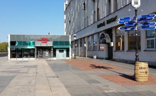 """Туристически информационен център - площад """"Централен"""""""