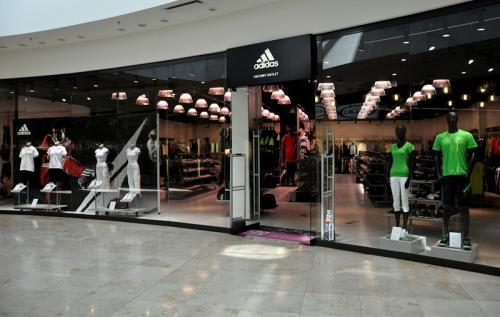 Адидас / Adidas