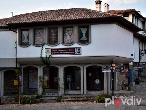 Туристически информационен център в Стария град