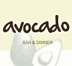 Авокадо / Avocado