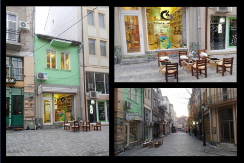 Чаена Къща  Пловдив