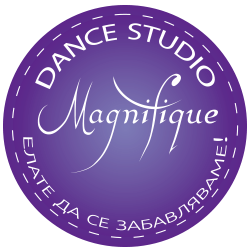 Танцово студио Магнифик