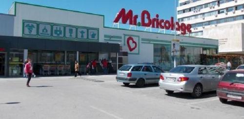 Мr. Bricolage Пловдив 2