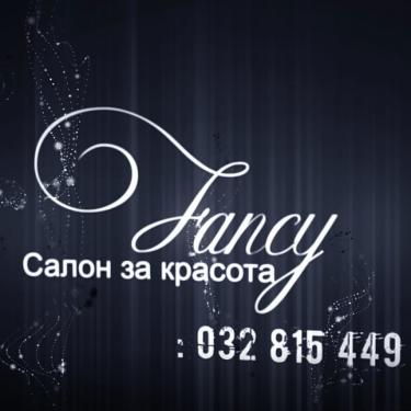Салон за красота Fancy