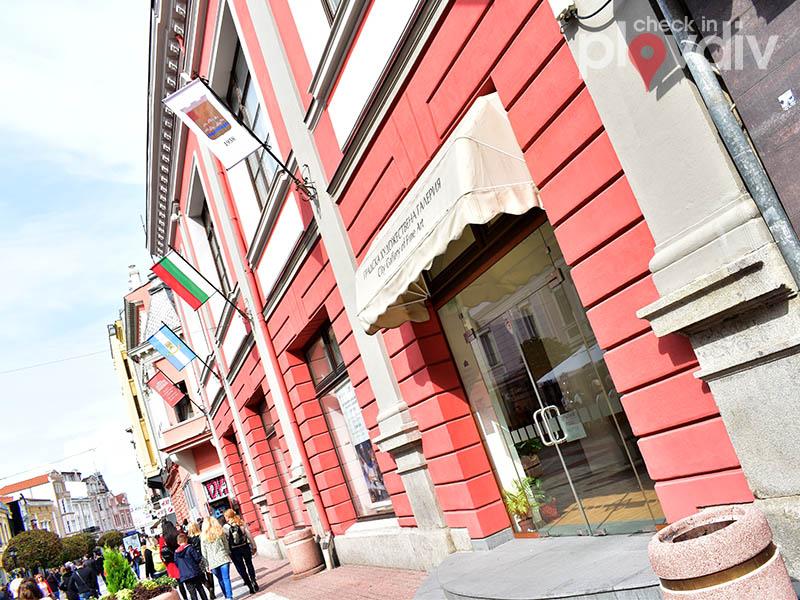 Градска Художествена Галерия - Зали за временни експозиции