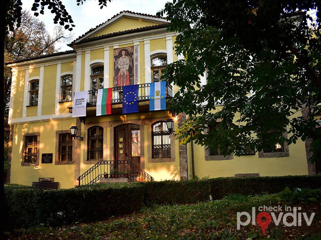 Постоянна експозиция на Златю Бояджиев (Къща на Стоян Чомаков)