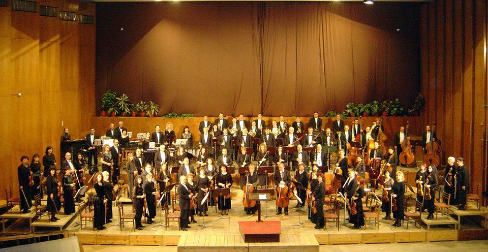 Пловдивска филхармония